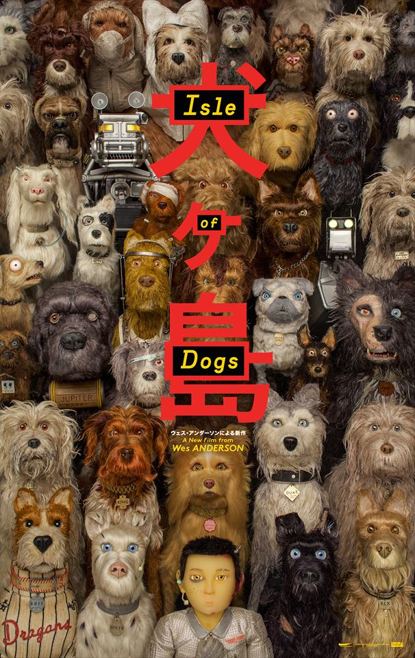 Isle of Dogs - Movie 2018
